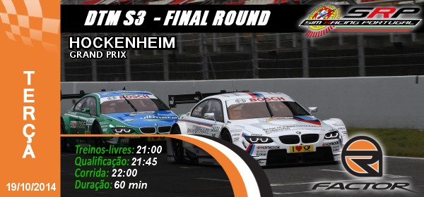 DTM S3 Final Round