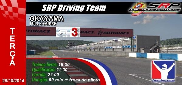 SRP Driving Team