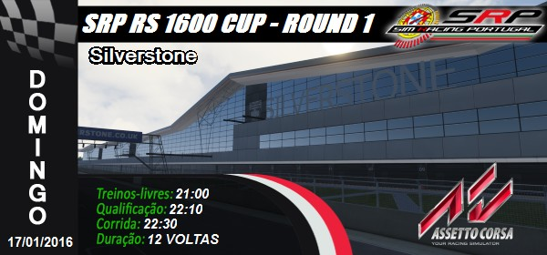 Rs 1600 Cup - Round 1